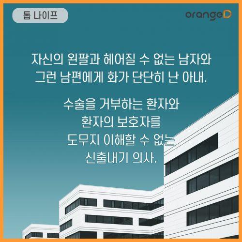 톱나이프_0403